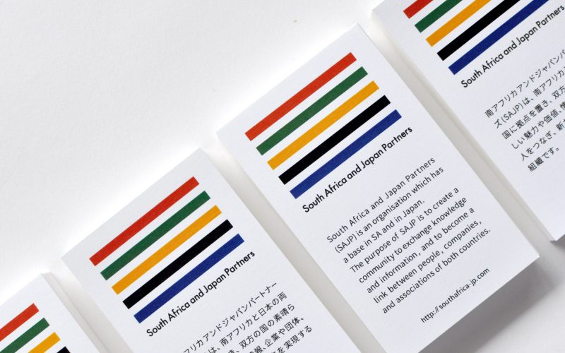 South Afirica and Japan Partners Official Card